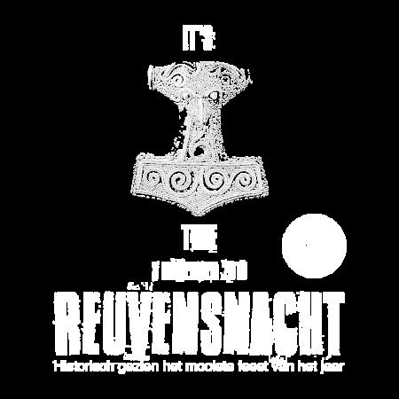 Reuvensnacht 2016 header logo