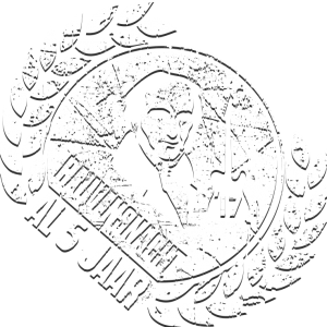 Reuvensnacht lustrumlogo website